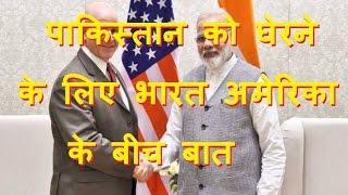 प एम म द स म ल अम र क nsa   us nsa hr mcmaster to meet pm narendra modi