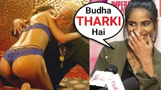 Poonam Pandey Reaction On Shakti Kapoor In The Journey Of Karma Movie