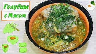 Голубцы с мясом и рисом в кастрюле. Вкусный домашний рецепт