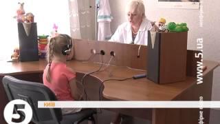 Центр слуху та мовлення «СУВАГ» 3 роки не надають приміщення(Вже три роки