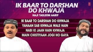 """Ik Baar To Darshan Do Khwaza"" Haji Tasleem Aarif || Full Audio Jukebox || T-Series Islamic Music"