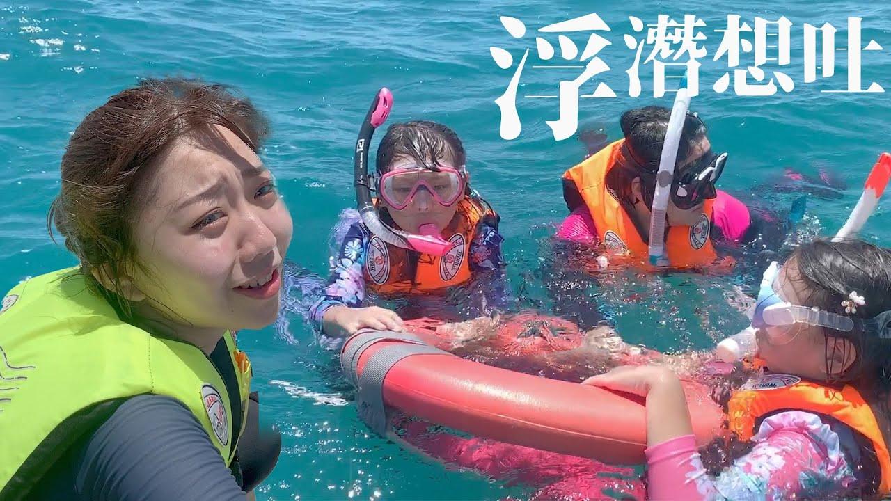 浮潛想吐怎麼辨? 在大海中放你去游泳! PIDC澎湖國際潛水中心最愛.吃貨們