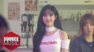 [Special Clips] 슬기X신비(여자친구)X청하X소연 'Wow Thing' M/V Behind