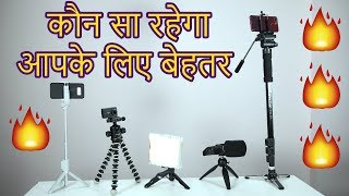 Things You Can Do With Low Budget Tripods