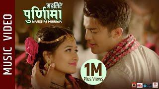 Mangsire Purnima - Aakash Shrestha, Nagma Shrestha || Melina Rai, Salun Magar - New Nepali Song 2019