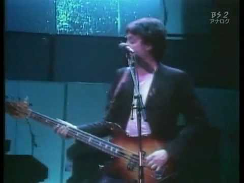 Paul McCartney And  Wings - Coming Up (Live In Kampuchea 1979)