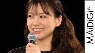 タレントの重盛さと美さんが9月1日、東京都内で行われたサプリメント「MARTIN UP(マーチンアップ)」の発表会に登場した。スポーツブランド「NIKE(ナイキ)」のTシャツ& ...