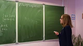 Как решать квадратные уравнения с двумя переменными в целых числах! Лёгкий способ