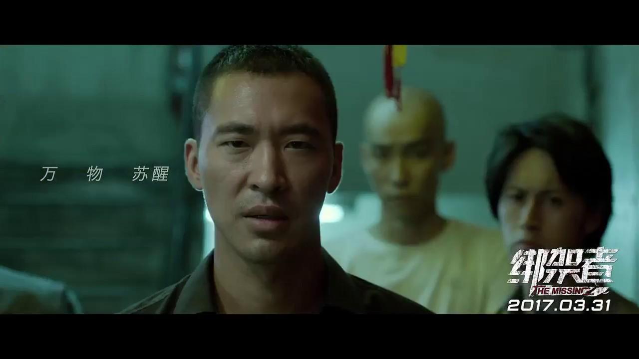 楊乃文Naiwen Yang -【逃兵】 (電影《綁架者》主題曲) Official MV[HD]