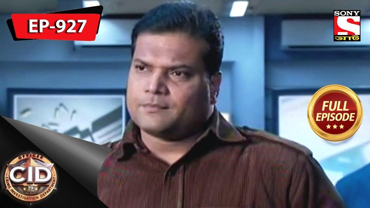 Cid bangla 2020