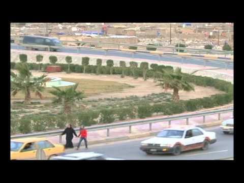 Basrah city