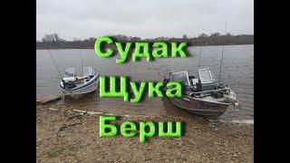Рыбалка на Оке осень 2019