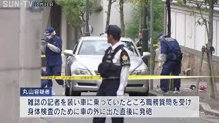 神戸・組事務所前発砲で2人死亡 「雑誌記者」装って犯行か