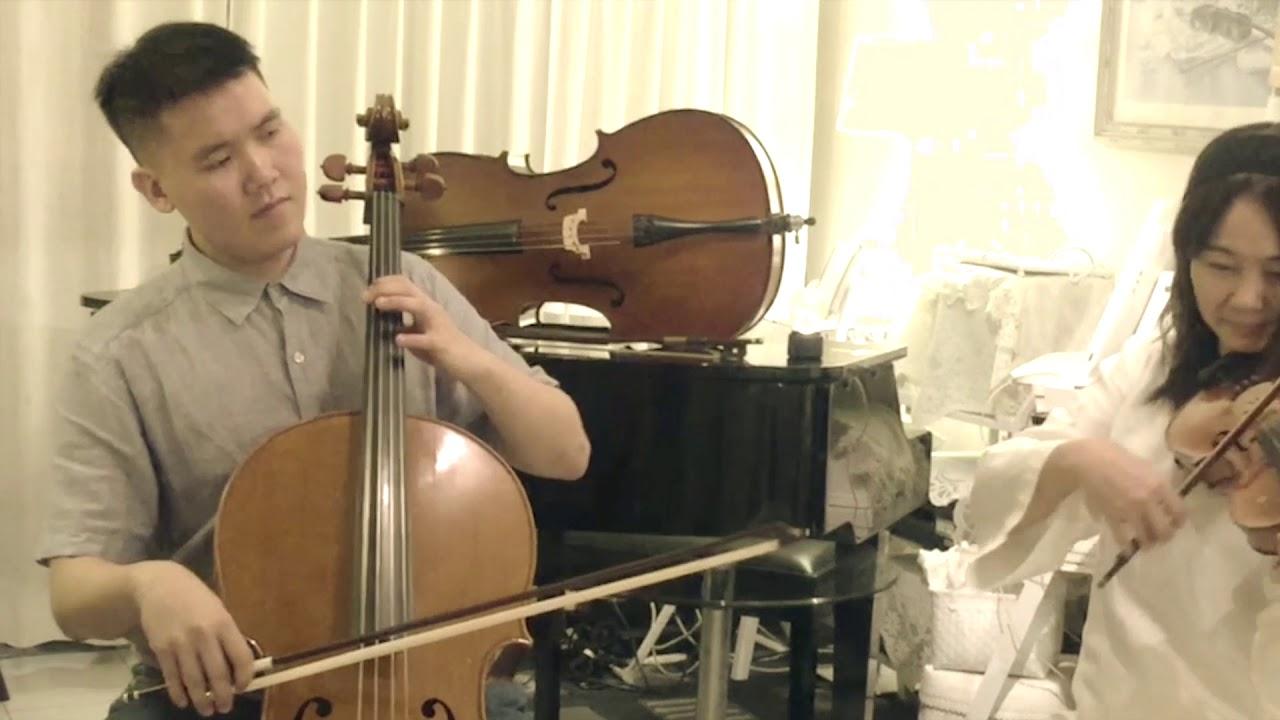 Song From A Secret Garden - Cello and Violin Duet - YouTube
