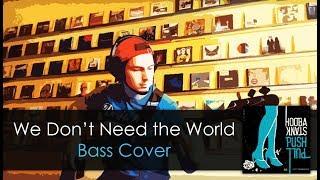 Hoobastank We Don't Need the World Bass Cover TABS daniB5000