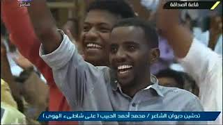 محمد النصري :: عابره 30 :: اغاني طنبور 2018