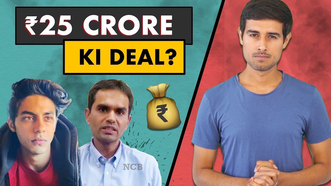 Download Aryan Khan Bail | Sameer Wankhede Twist | Dhruv Rathee