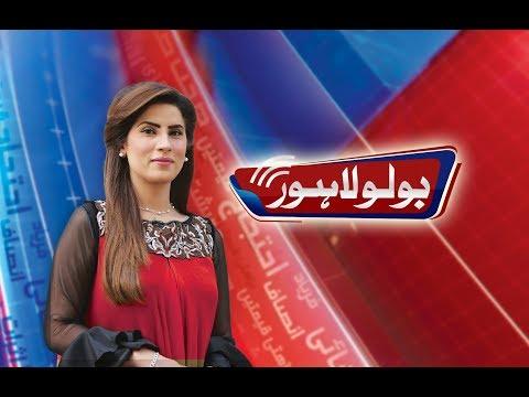 Exclusive talk with Kamran Lashari | Bolo Lahore | 13 Nov 2017 | City 42