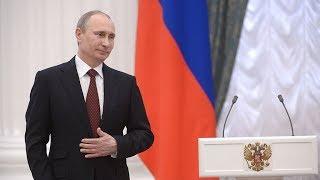 Путин вручает награды за вклад в укрепление единства российской нации. Полное видео