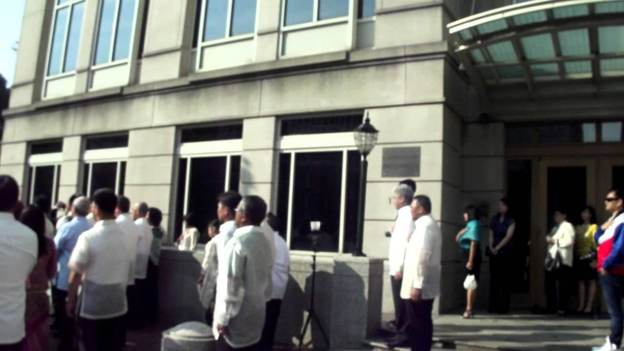 Philippine Independence Day, Philippine Embassy Washington DC, 12 June 2011