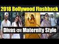 Neha Dhupia & Meera Rajput gave fashion goals for Pregnant Women in 2018 | Boldsky