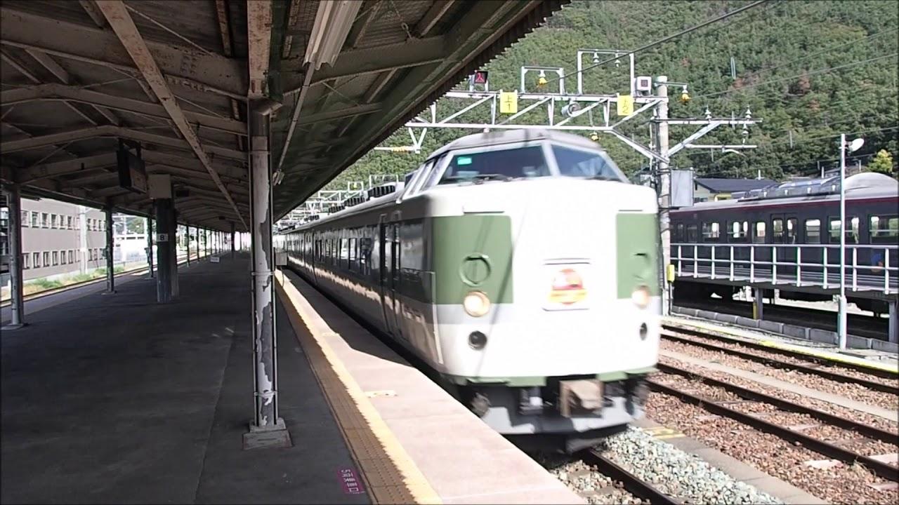 189系あさま色「信越線開業130周年記念號」戸倉駅通過 - YouTube