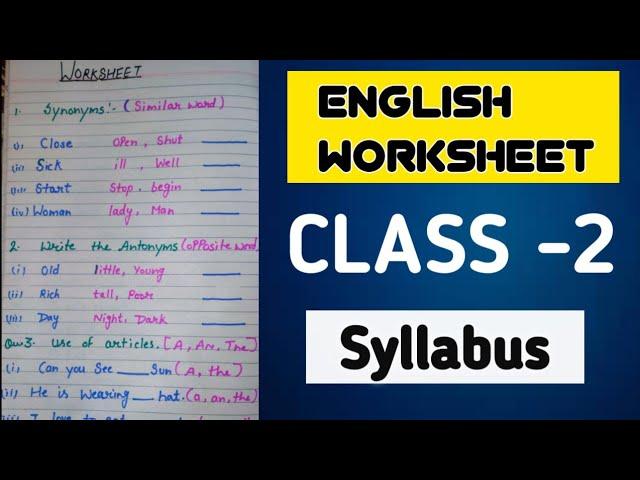 Class 2 English Syllabus With Worksheet Youtube