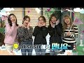 [Red Velvet] LEVEL UP PROJECT SEASON 2! Promotion Clip