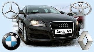 Немцы, Toyota и Renault. Выбираем AUDI с пробегом