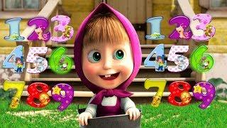Учим цифры с Машей и Медведем! Развивающие мультики для детей. Математика с Машей. Раннее развитие.