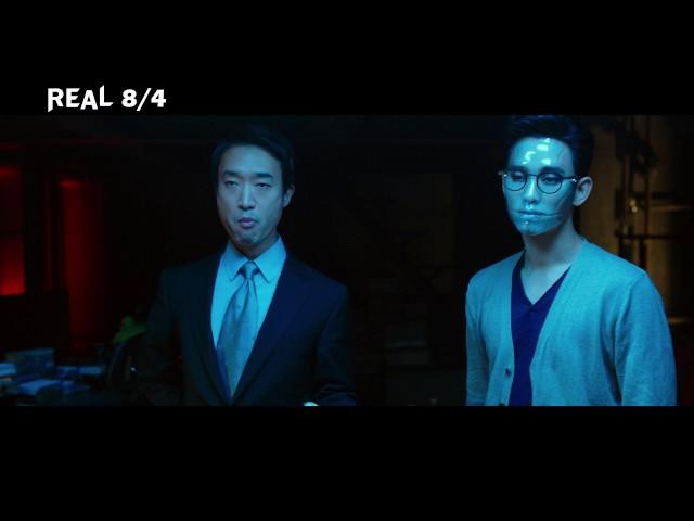 【REAL】正式版電影預告 8/4(五)