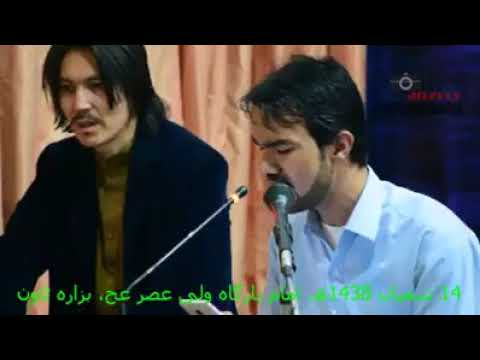 Wali Asar Hazara town