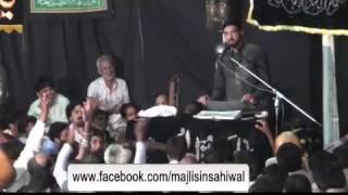 Allama Ali Nasir Talhara Yadgar Masaib 5 October 2013 Majlis at Sahiwal