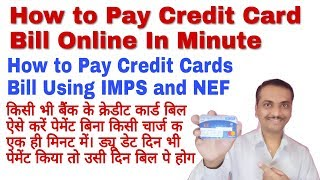 How to Pay Credit Card Bill Online | How to Pay Credit Cards Bill By IMPS | NEFT