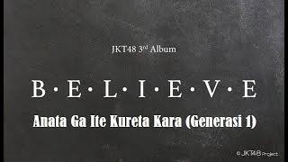Video [Lirik] JKT48 - Anata Ga Ite Kureta Kara (Generasi 1) download MP3, 3GP, MP4, WEBM, AVI, FLV Juli 2018