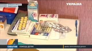 Штаб Рината Ахметова помогает тяжелобольным детям