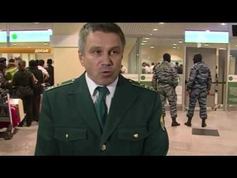 В Москве поставили точку в нашумевшем уголовном деле о таможенниках аэропорта Домодедово