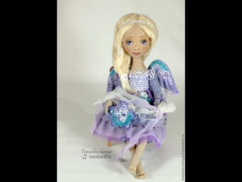Видео мастер класс по текстильной кукле Ангел