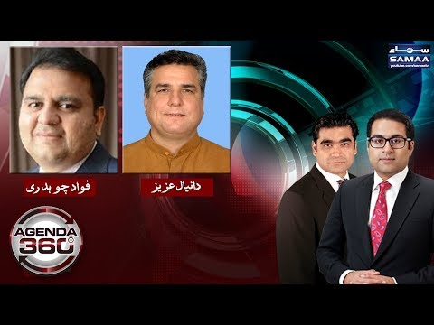 Agenda 360 | SAMAA TV | 19 May 2018