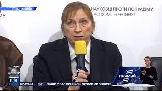Більшість українців підтримує членство в НАТО – опитування