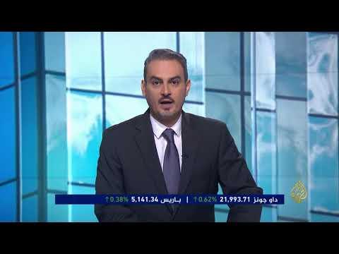 اقتصاد الصباح 2017/8/15  - 13:22-2017 / 8 / 15