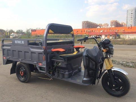 Трицикл грузовой электрический Rutrike Дукат 1500 60V1000W