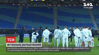 Із ким доведеться зіграти українській збірній з футболу аби потрапити на Чемпіонат світу 2022