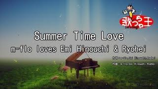 Cover images 【カラオケ】Summer Time Love/m-flo loves Emi Hinouchi & Ryohei