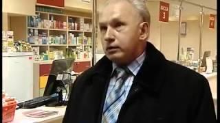 Фармакопейка Кемерово низкие цены(, 2014-01-13T04:30:24.000Z)
