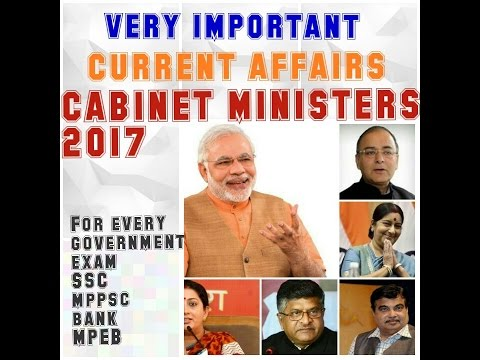 Indian Cabinet Ministers list 2017 भारतीय ...