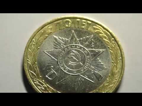 Альбомы для памятных монет Detect Standard
