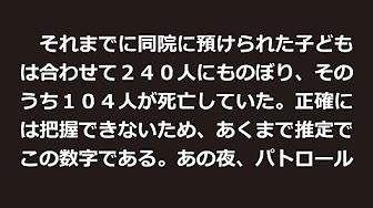 死刑判決 - YouTube