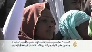 نفي ارتكاب اغتصاب في تابت بشمال دارفور