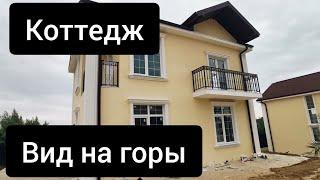 ЛУЧШИЙ ДОМ В СОЧИ  - дом с видом на море и горы в Сочи! ИПОТЕКА, РАССРОЧКА  на дом в Сочи!